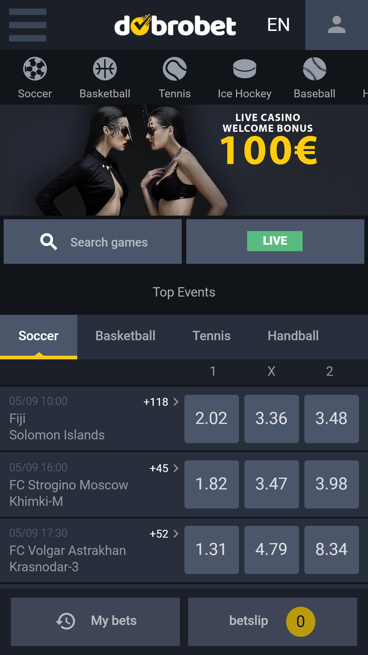 Dobrobet App Homepage