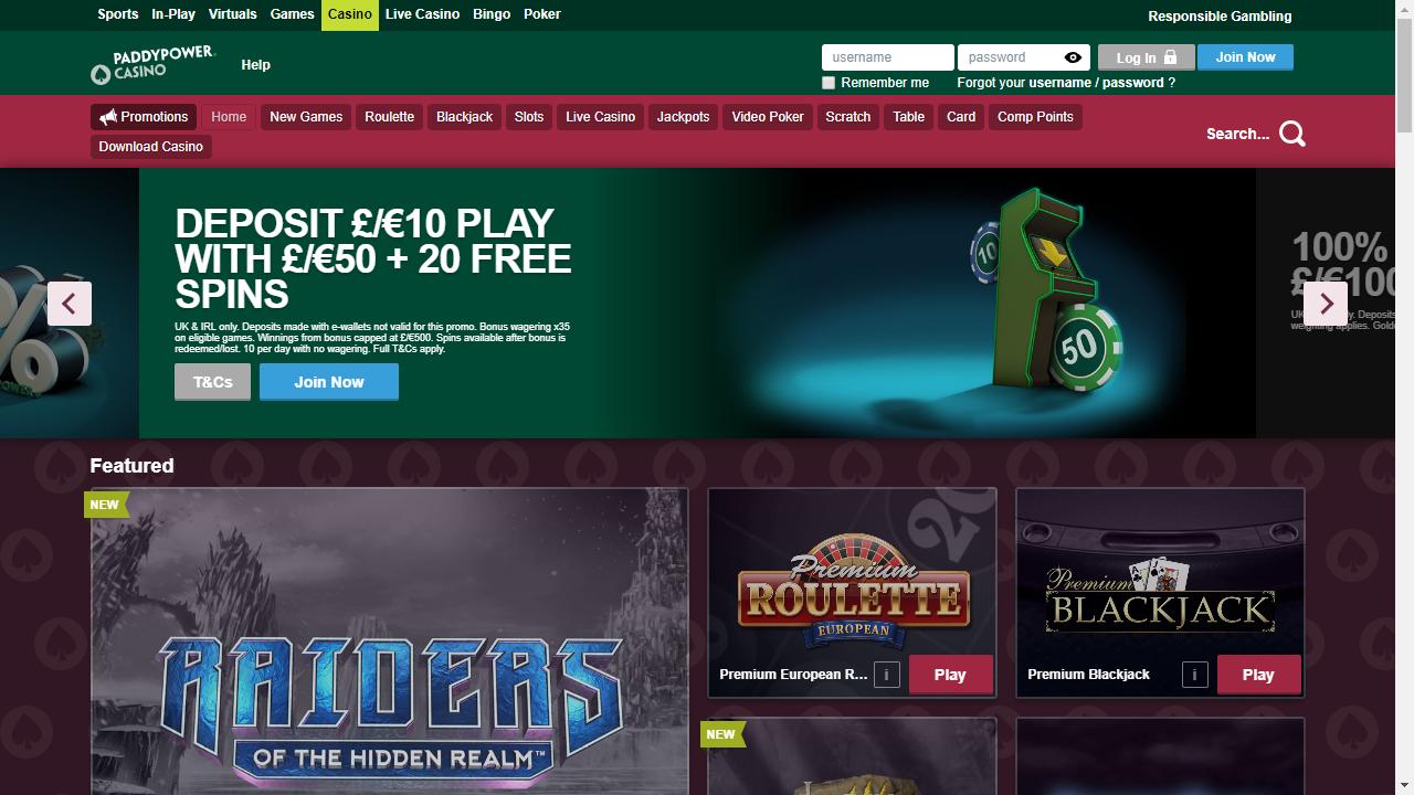 Гонки игры играть онлайн 20