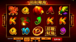 Lucky Firecracker Slot Review
