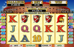 Caesar's Empire Slot Review
